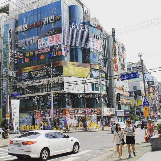 South Korea hagwon