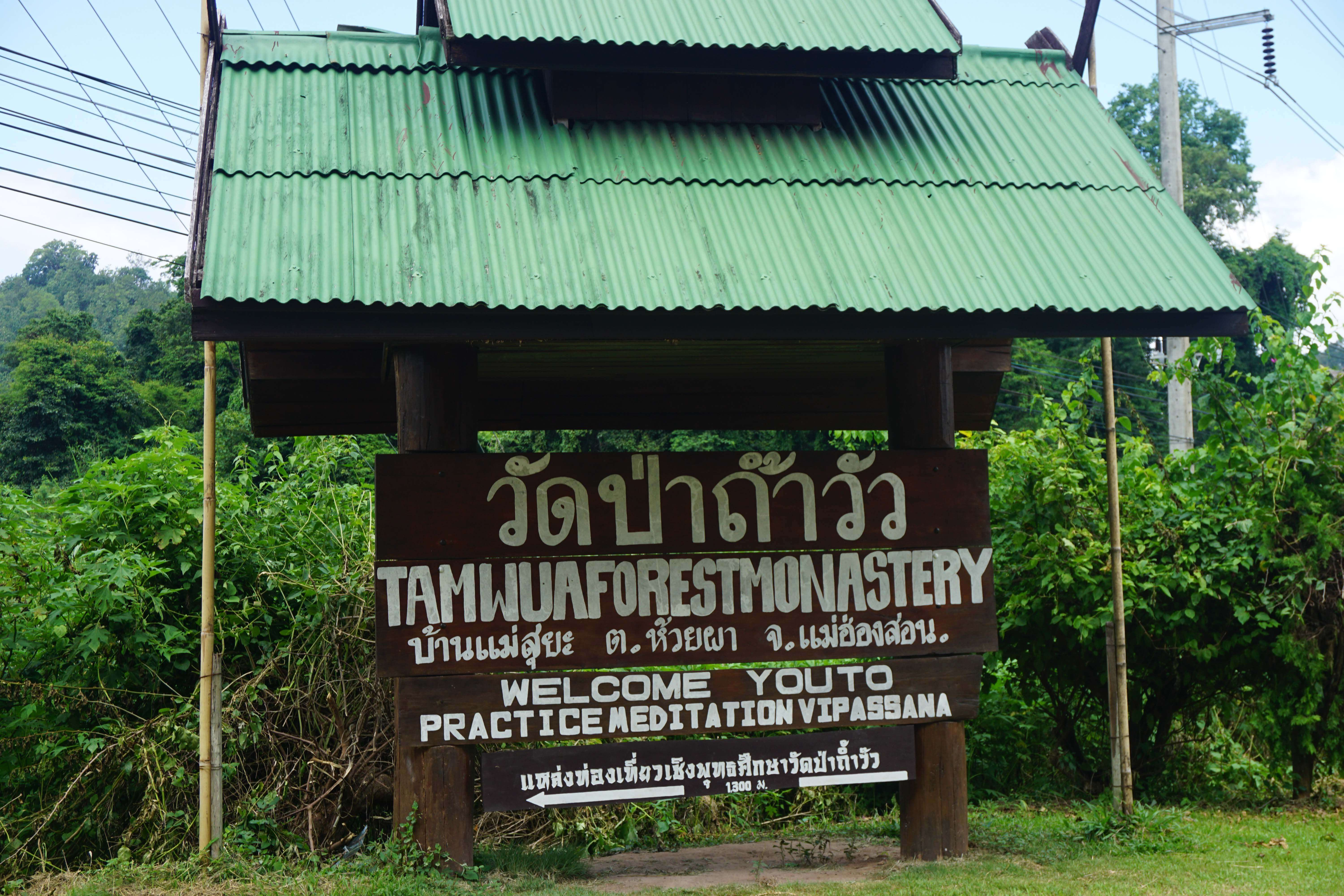 Forest monastery main entrance sign