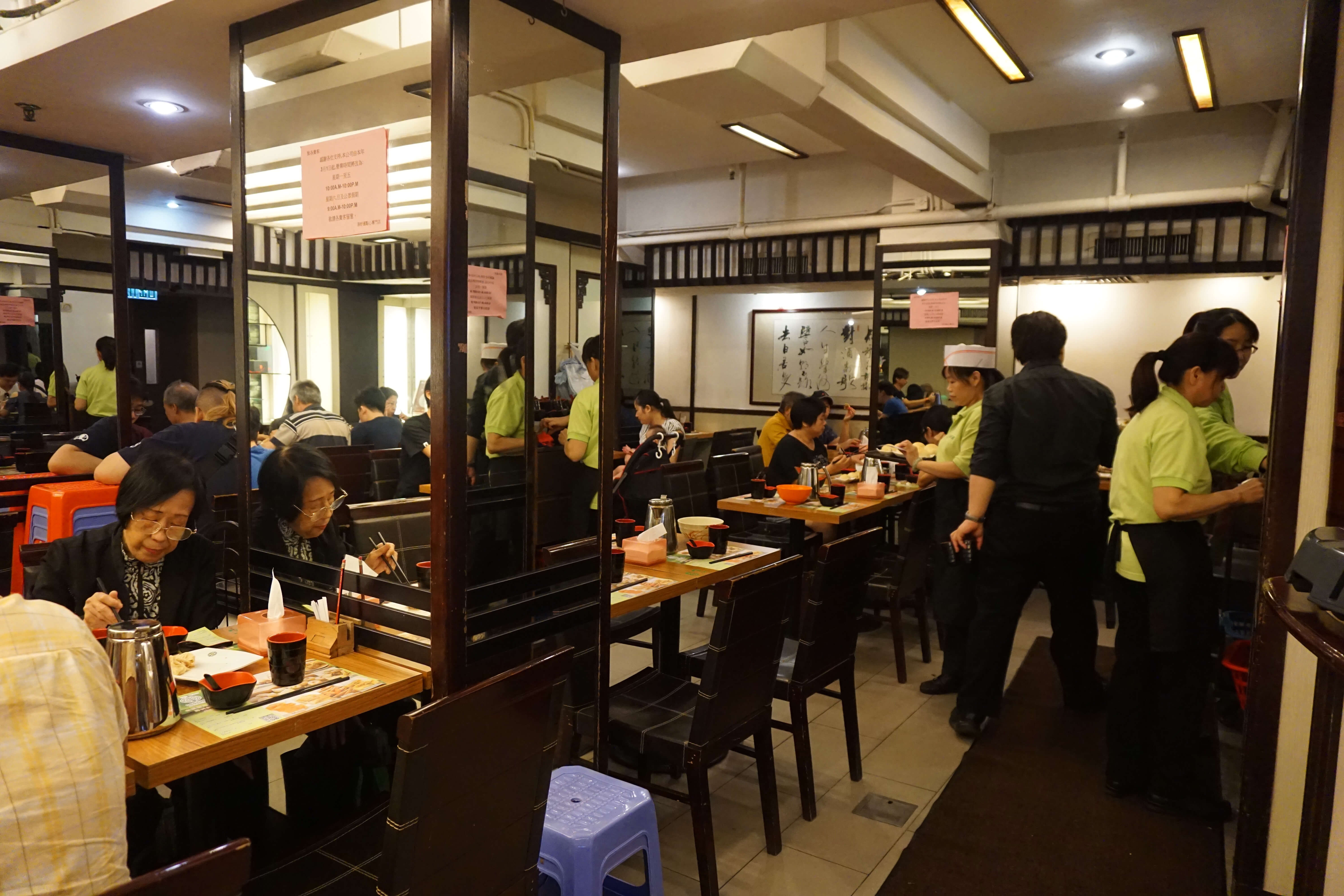 People eating in a Dim Sum restaurant